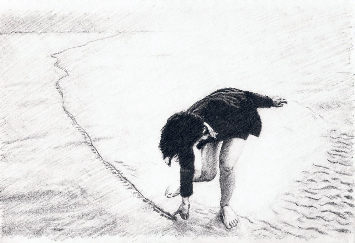 Психологические границы личности