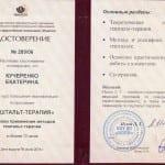 Помощь психолога в СПб. Консультации по личностному развитию и отношениям.