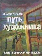 Книги по психологии личностного развития
